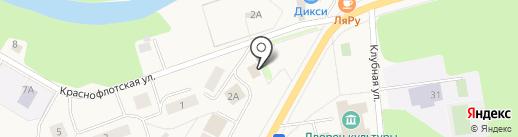Фея на карте Красноармейска
