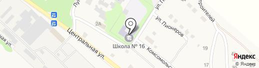 Средняя общеобразовательная школа №16 на карте Дубовки