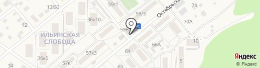 Магазин молочной продукции на карте Ильинского