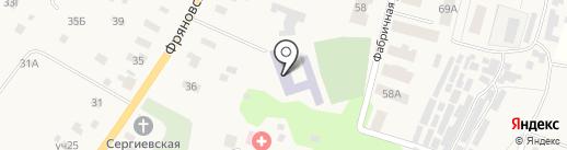 Трубинская средняя общеобразовательная школа на карте Трубино