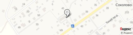 Шевалдай на карте Соколово