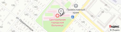 Ваша аптека на карте Харцызска