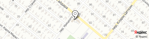 Многопрофильный магазин на карте Харцызска