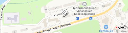 Магазин подарков на карте Красноармейска