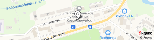 Магеллан-тур на карте Красноармейска