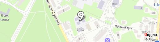 Жуковская детская школа искусств №2 на карте Жуковского