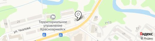 Куриный мясной домик на карте Красноармейска