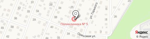 Поликлиника №5 на карте Балашихи