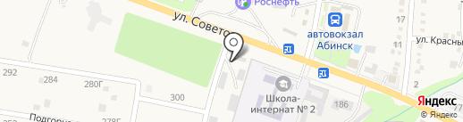 АвтоБытСервис на карте Абинска