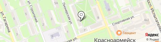 Юность на карте Красноармейска