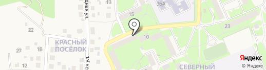 Магазин хозяйственных товаров на карте Красноармейска