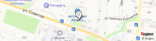 Банкетный зал на карте Абинска