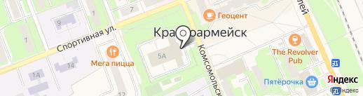 Дом культуры им. В.И. Ленина на карте Красноармейска