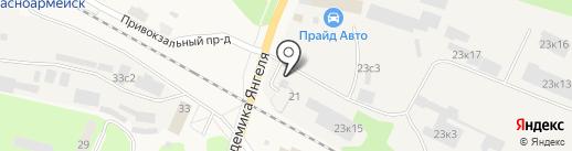 Шиномонтажная мастерская на карте Красноармейска