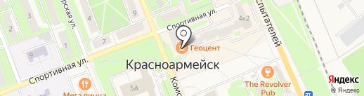 Геоцент на карте Красноармейска