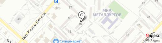 Правэкс, оценочная компания на карте Харцызска