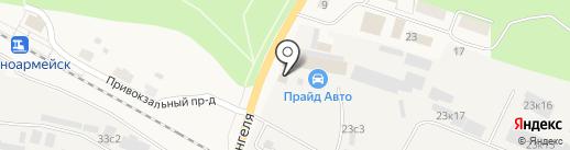 Автомойка на карте Красноармейска