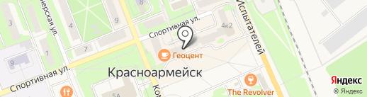 Экодом+ на карте Красноармейска