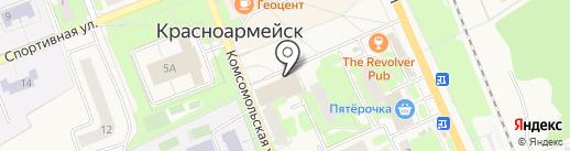 Ситур на карте Красноармейска