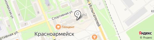 Медицинский Диагностический Центр на карте Красноармейска