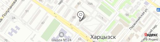 Индустрия холода, магазин на карте Харцызска