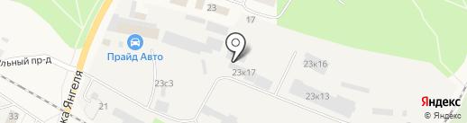 Производственная компания на карте Красноармейска