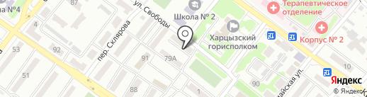 Аркада на карте Харцызска