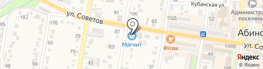 У Зои на карте Абинска