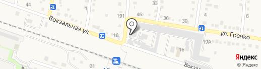 Росреестр, Управление Федеральной службы государственной регистрации на карте Абинска