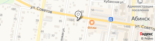 Алина на карте Абинска