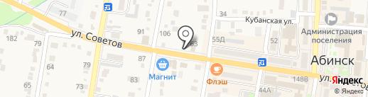 Магазин автозапчастей на карте Абинска