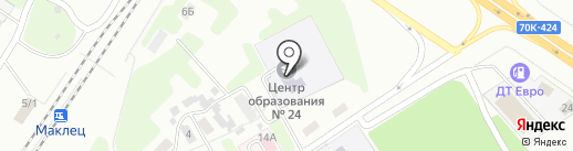 Центр образования №24 на карте Новомосковска