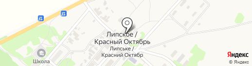 Отделение связи на карте Красного Октября