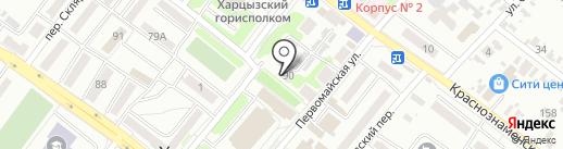 Автоформула на карте Харцызска