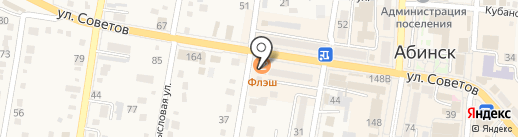 FLASH на карте Абинска