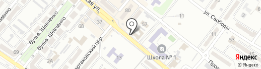 Ромашка на карте Харцызска