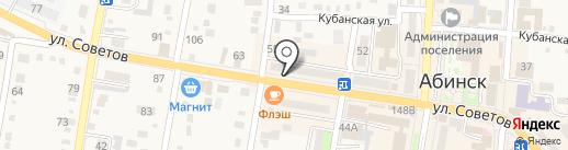 Stop на карте Абинска