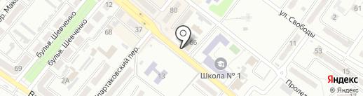 Памятники, магазин на карте Харцызска