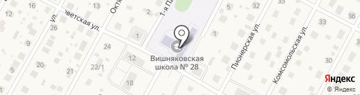 Вишняковская средняя общеобразовательная школа №28 на карте Электроуглей