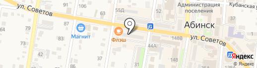 НАБЛЮДАТЕЛЬ на карте Абинска