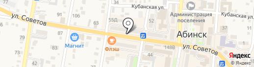 Магазин разливного пива на карте Абинска