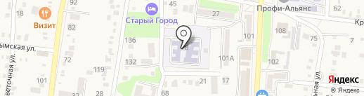 Детский сад №39 на карте Абинска