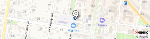 Ломбард Южный Экспресс на карте Абинска
