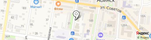 Сервис-Центр на карте Абинска