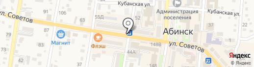Леди на карте Абинска