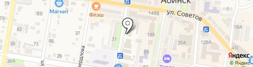 Никс на карте Абинска