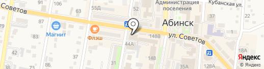 Стоматологический центр на карте Абинска
