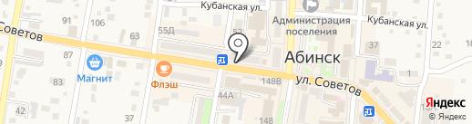 Массажный кабинет Арсенова А.И. на карте Абинска