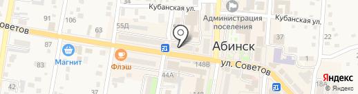 Макси на карте Абинска