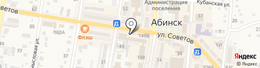 Цветы на карте Абинска